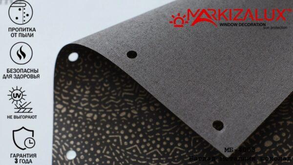 Багдад металлик шоколад-  ткань для тканевых жалюзи