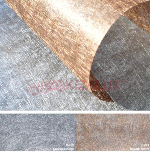 Харизма серебро - ткань для рулонных штор