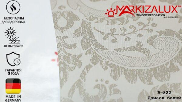 Дамаск белый - ткань для рулонных штор