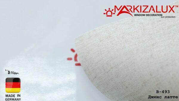Джинс латте - ткань для рулонных штор