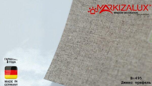 Джинс трюфель - ткань для рулонных штор