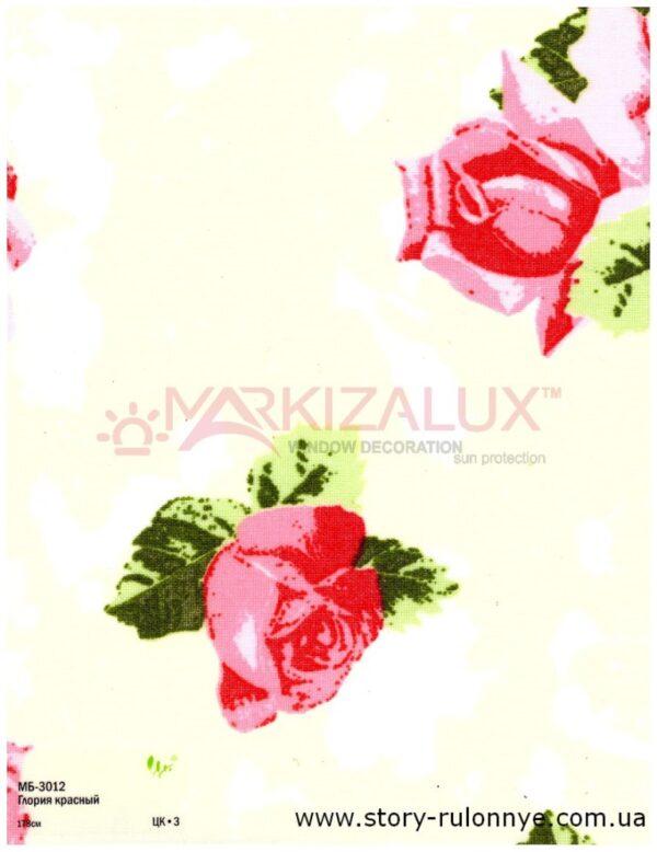 Глория красный-  ткань для рулонных штор