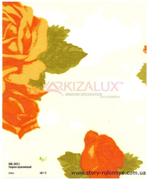 Глория оранжевый-  ткань для рулонных штор