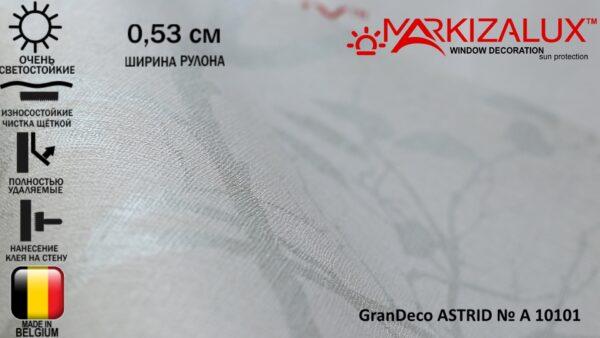 Обои GranDeco ASTRID № А 10101