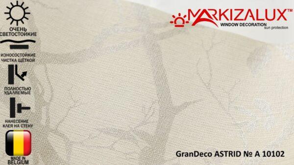 Обои GranDeco ASTRID № А 10102