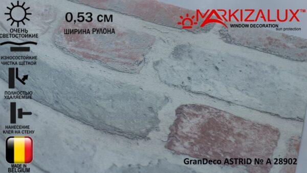 Обои GranDeco ASTRID № А 28902