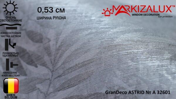 Обои GranDeco ASTRID № А 32601