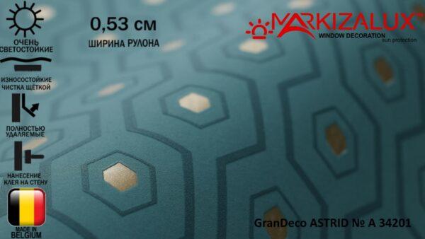 Обои GranDeco ASTRID № A 34201
