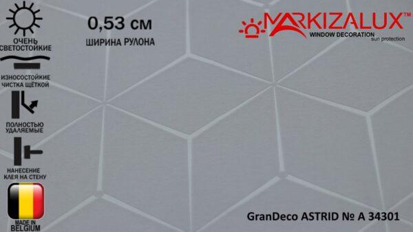 Обои GranDeco ASTRID № A 34301