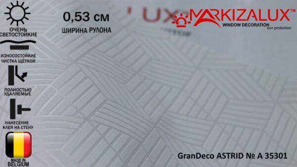 Обои GranDeco ASTRID № A 35301