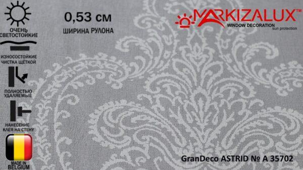 Обои GranDeco ASTRID № A 35702