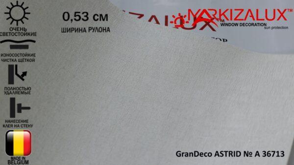Обои GranDeco ASTRID № A 36713