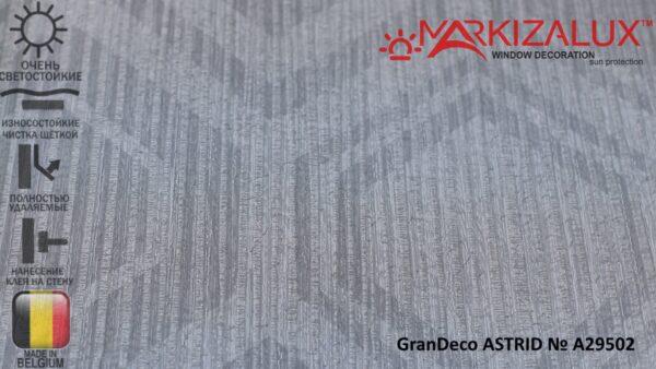 Обои GranDeco ASTRID № A 29502