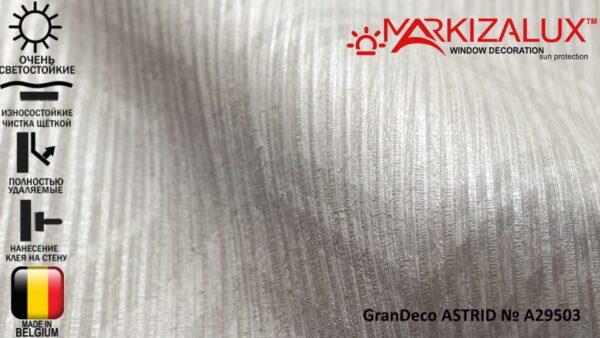 Обои GranDeco ASTRID № A29503
