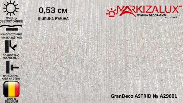 Обои GranDeco ASTRID № A29601