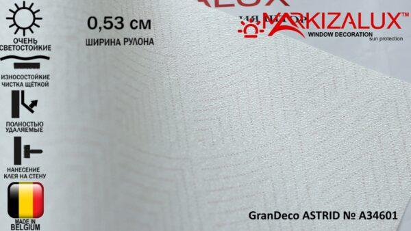 Обои GranDeco ASTRID № A34601
