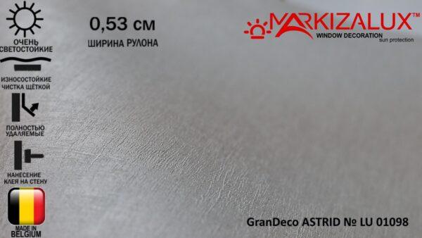 Обои GranDeco ASTRID № LU 01098