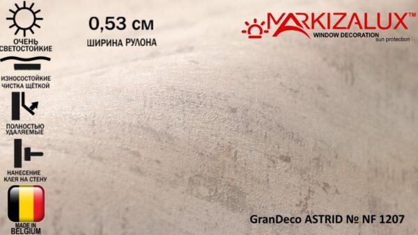 Обои GranDeco ASTRID № NF1207