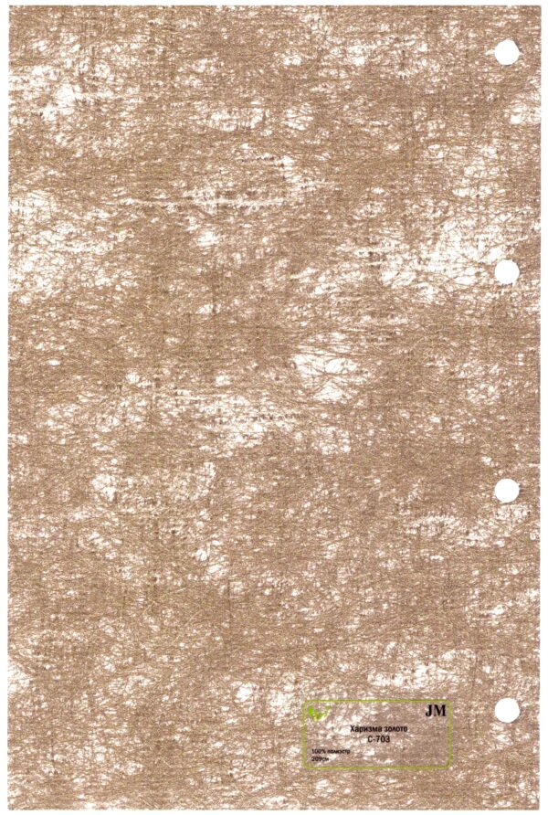 Харизма золото - ткань для рулонных штор
