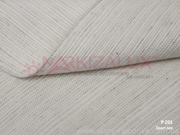 Холст лён - ткань для римских штор