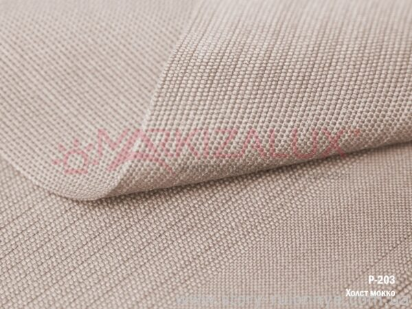 Холст мокко - ткань для римских штор