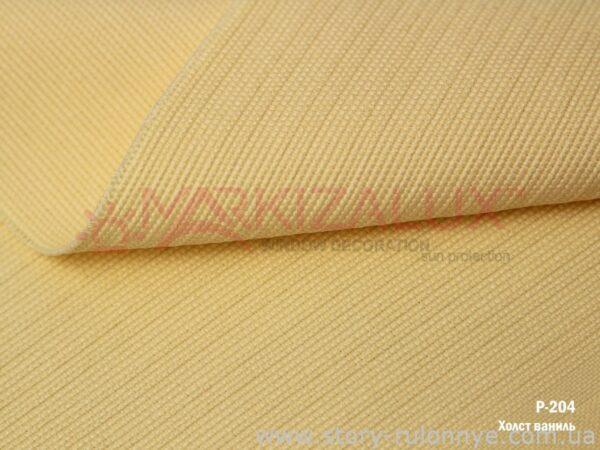 Холст ваниль - ткань для римских штор