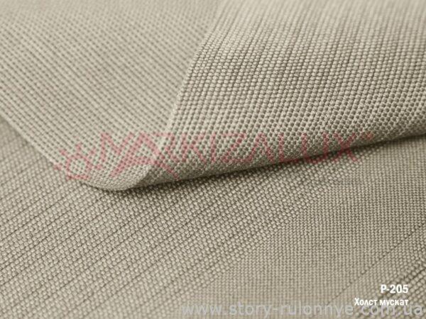 Холст мускат - ткань для римских штор