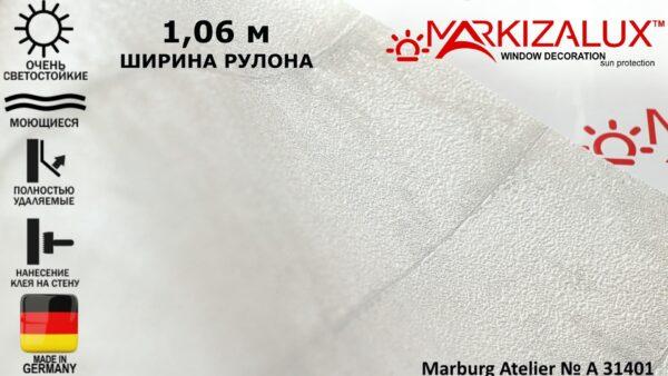 Обои Marburg Atelier № А 31401