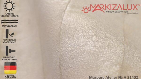 Обои Marburg Atelier № А 31402