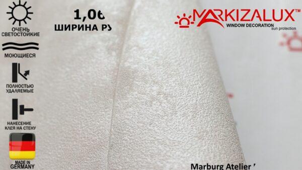 Обои Marburg Atelier № А 31404