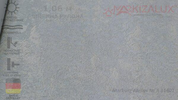 Обои Marburg Atelier № А 31407
