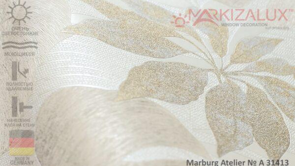 Обои Marburg Atelier № А 31413