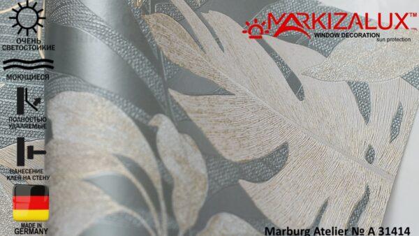 Обои Marburg Atelier № А 31414