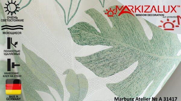 Обои Marburg Atelier № А 31417