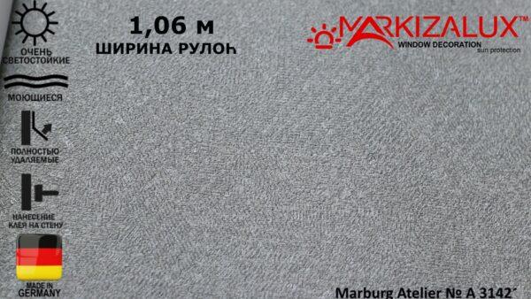Обои Marburg Atelier № А 31421