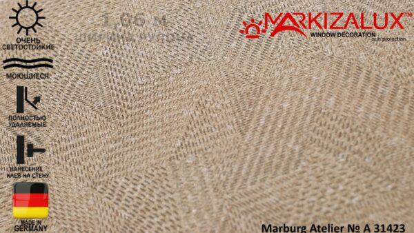 Обои Marburg Atelier № А 31423