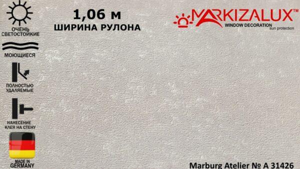 Обои Marburg Atelier № А 31426