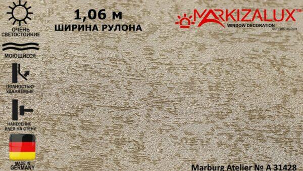 Обои Marburg Atelier № А 31428