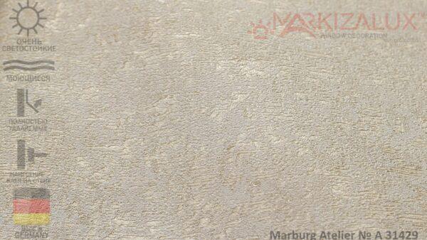Обои Marburg Atelier № А 31429