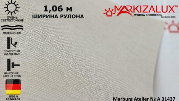 Обои Marburg Atelier № А 31437