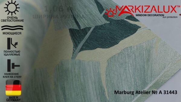 Обои Marburg Atelier № А 31443