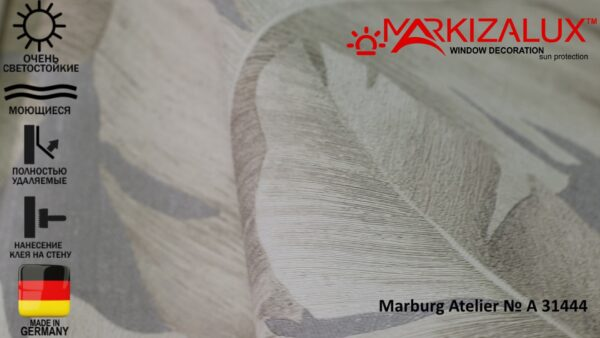 Обои Marburg Atelier № А 31444