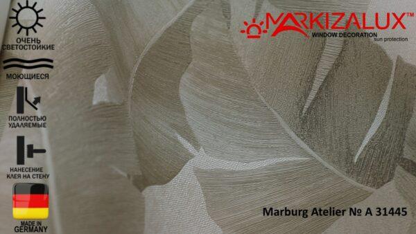 Обои Marburg Atelier № А 31445