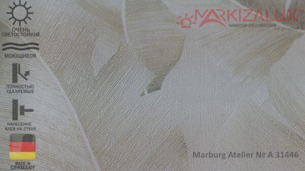 Обои Marburg Atelier № А 31446