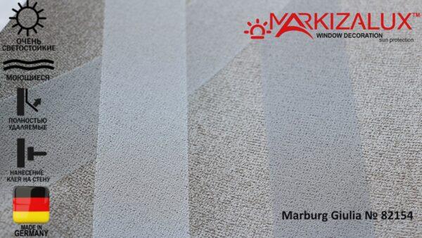 Обои для стен (Novamur) Marburg Giulia № 82154