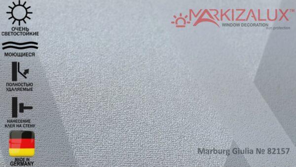 Обои для стен (Novamur) Marburg Giulia № 82157