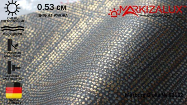 Обои для стен (Novamur) Marburg Giulia № 82162