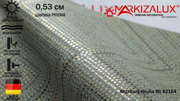 Обои для стен (Novamur) Marburg Giulia № 82164