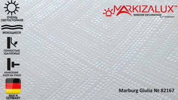 Обои для стен (Novamur) Marburg Giulia № 82167