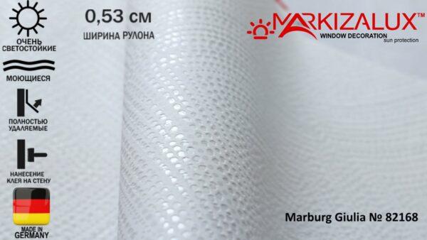 Обои для стен (Novamur) Marburg Giulia № 82168